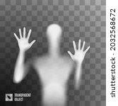 shadow blur of horror man...   Shutterstock .eps vector #2032568672