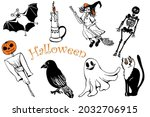 halloween themed images  a...   Shutterstock .eps vector #2032706915