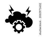 brainstorming  brainstorm icon. ... | Shutterstock .eps vector #2032971632