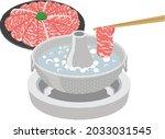 premium a5 wagyu beef raw... | Shutterstock .eps vector #2033031545