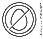egg free  square line vector...   Shutterstock .eps vector #2033368862