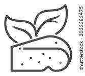 vegetarian  square line vector...   Shutterstock .eps vector #2033383475