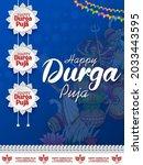 illustration of goddess durga...   Shutterstock .eps vector #2033443595