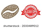 net cacao bean icon  and... | Shutterstock .eps vector #2033489012