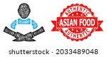 wire frame butcher icon  and...   Shutterstock .eps vector #2033489048