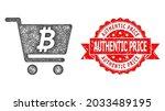 network bitcoin webshop icon ...   Shutterstock .eps vector #2033489195