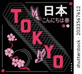 Tokyo Text With Flower Vector...