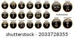 set of sacred geometry.  reiki...   Shutterstock .eps vector #2033728355