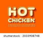 vector delicious sign hot... | Shutterstock .eps vector #2033908748