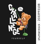 challenge yourself slogan with... | Shutterstock .eps vector #2033993108