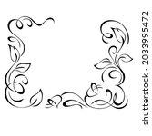 decorative rectangular... | Shutterstock .eps vector #2033995472