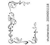 decorative vertical rectangular ... | Shutterstock .eps vector #2034001118