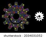 flare network gear wheel... | Shutterstock .eps vector #2034031052