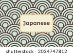 Japanese Patterned Wallpaper In ...