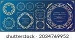 elegant design element set.... | Shutterstock .eps vector #2034769952