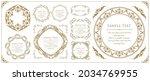 elegant design element set.... | Shutterstock .eps vector #2034769955
