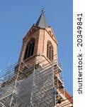 Church Under Restoration