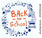 hand drawn back to school... | Shutterstock .eps vector #203506168
