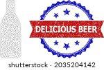 delicious beer textured seal... | Shutterstock .eps vector #2035204142