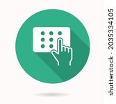 access control icon. simple... | Shutterstock .eps vector #2035334105
