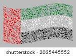 mosaic waving united arab... | Shutterstock .eps vector #2035445552