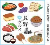 a local gourmet illustration... | Shutterstock .eps vector #2035780988