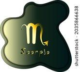 scorpio gradient zodiac. signs...   Shutterstock .eps vector #2035866638
