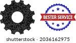 low poly gearwheel polygonal... | Shutterstock .eps vector #2036162975