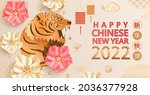2022 happy chinese new year... | Shutterstock .eps vector #2036377928