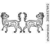 symmetrical animal design or... | Shutterstock .eps vector #2036557892