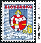 Small photo of SLOVAKIA - CIRCA 1996: a stamp printed in Slovakia shows coat of arms, Town of Senica, circa 1996