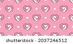 duck seamless pattern rubber... | Shutterstock .eps vector #2037246512