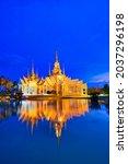 Wat Non Kum In Nakhonratchasima ...