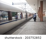 shanghai  china   may 22  high... | Shutterstock . vector #203752852