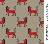 seamless animal pattern with... | Shutterstock .eps vector #2037768782