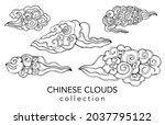 hand drawn chinese clouds in... | Shutterstock .eps vector #2037795122