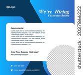 recruitment advertising... | Shutterstock .eps vector #2037866222