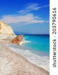 Small photo of Lalaria Beach, Skiathos Island, Greece