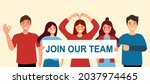 people holding sign of  join... | Shutterstock .eps vector #2037974465