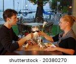 romantic banquet | Shutterstock . vector #20380270
