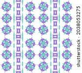 seamless pattern  vertical view ...   Shutterstock .eps vector #2038053275