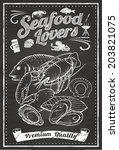 seafood lovers chalkboard | Shutterstock .eps vector #203821075