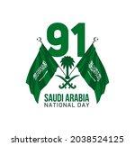 91 saudi arabia national day... | Shutterstock .eps vector #2038524125