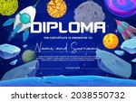 kids diploma  cartoon space... | Shutterstock .eps vector #2038550732