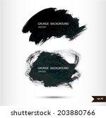 splash banners. watercolor... | Shutterstock .eps vector #203880766
