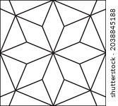 mashrabiya tile design. arabic...   Shutterstock .eps vector #2038845188