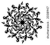 ornamental design  digital...   Shutterstock . vector #2038947