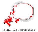 important urgent message.... | Shutterstock .eps vector #2038954625
