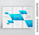 tri fold cover design template... | Shutterstock .eps vector #2039016782