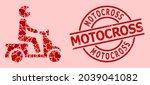 rubber motocross stamp seal ...   Shutterstock .eps vector #2039041082